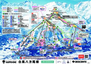 Happo One trail map