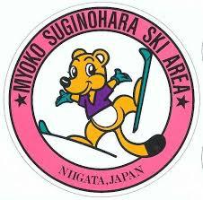 Myoko Suginohara
